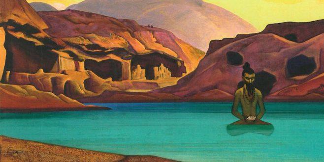 lotos_1933